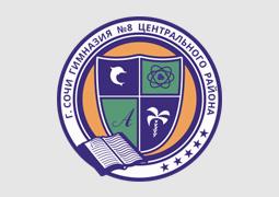 О визите министра образования, науки и молодежной политики Краснодарского края